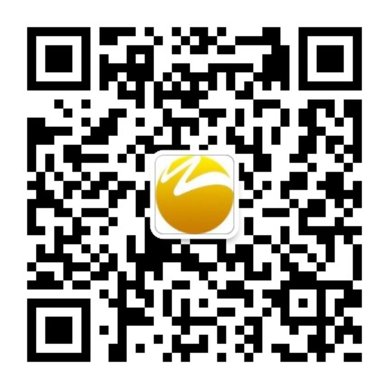 [知产晨讯]2020年5月26日