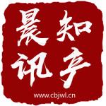 [知产晨讯]9月15日:2019年中国知识产权发展状况评价报告发布,最高法发布网络知产批复,豆神大语文宣传标语碰瓷学而思