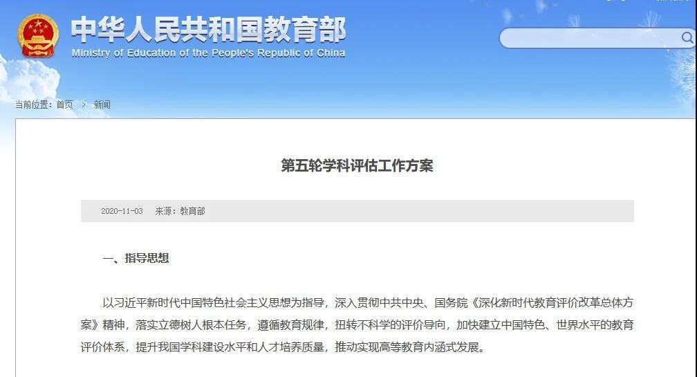 [知产晨讯]11月9日:最高检组建知识产权检察办公室;中国商标品牌发展指数发布;快手因音乐版权问题被音集协起诉