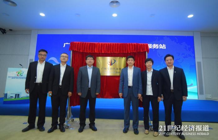 [知产晨讯]11月16日:钟山部长代表中国政府签署《区域全面经济伙伴关系协定》;第十六届中国(无锡)国际设计博览会开幕;