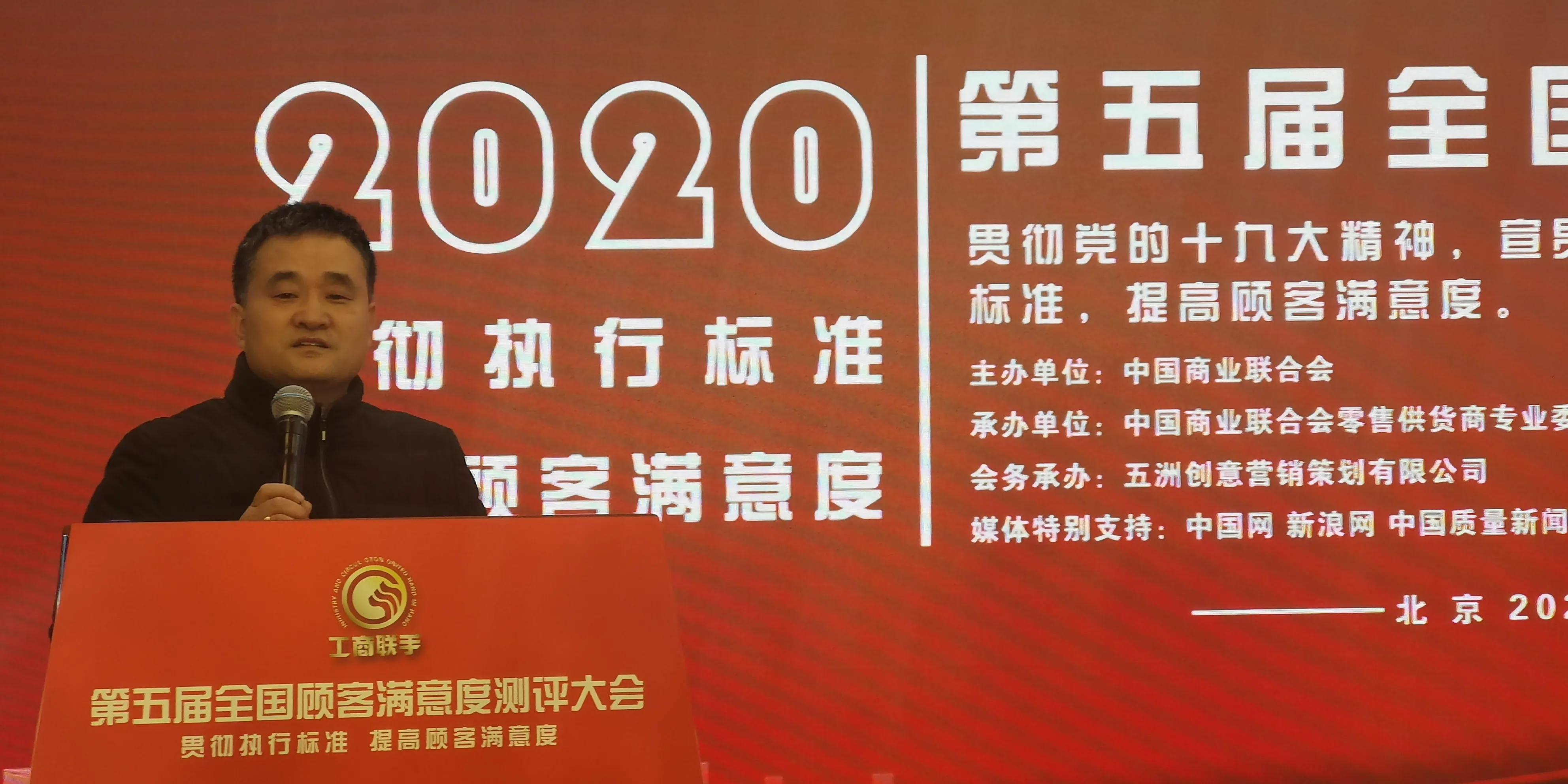 [知产晨讯]11月23日:官方发布中华人民共和国专利法全文;《专利导航指南》(GB/T39551-2020)系列国家标准发布