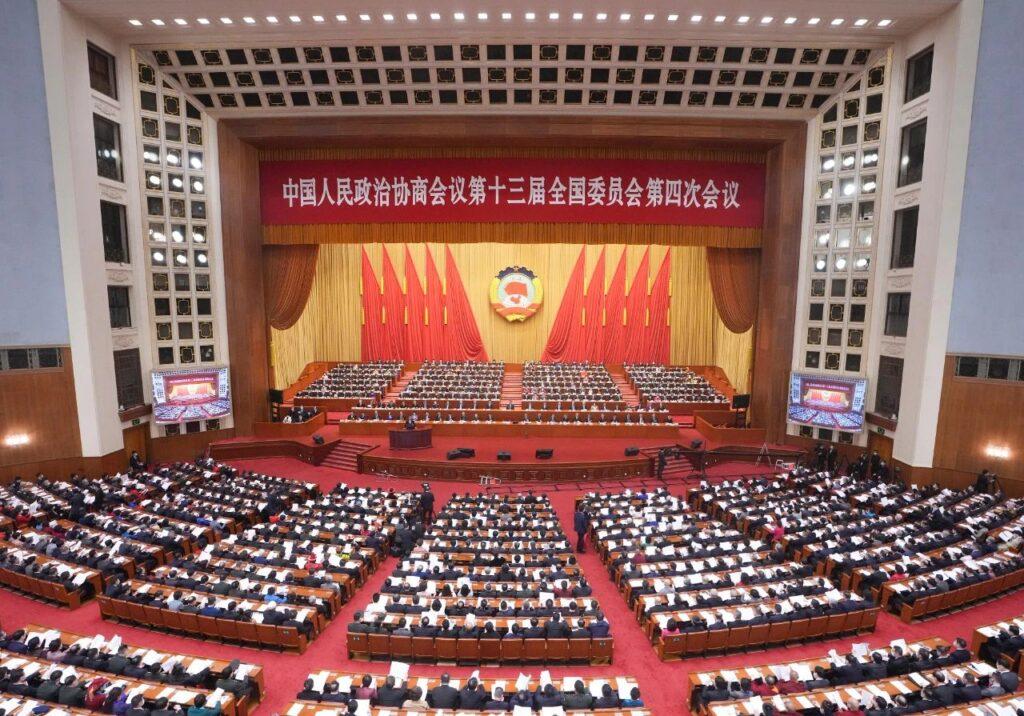 [知产晨讯]3月5日:中国人民政治协商会议第十三届全国委员会第四次会议4日在北京人民大会堂开幕;十三届全国人大四次会议将于今天在北京召开;国知局印发《2021年全国知识产权行政保护工作方案》