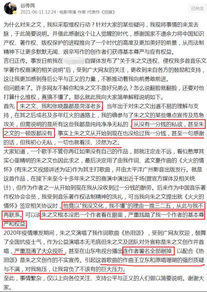 [知产晨讯]6月18日:神舟十二号载人飞船发射圆满成功;最高法发布《人民法院在线诉讼规则》